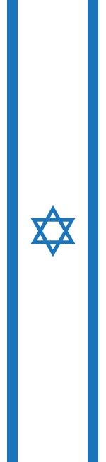 flag-sideways